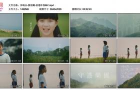 4K音乐短片丨燕尾蝶-香港环保MV