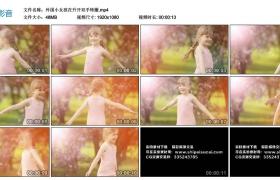 高清实拍视频素材丨外国小女孩伸开双手转圈