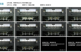 高清实拍视频丨印刷车间正在工作的印刷机