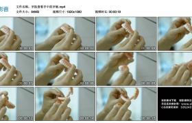 高清实拍视频丨牙医查看手中的牙板