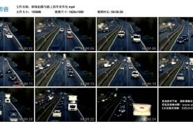 高清实拍视频丨移轴拍摄马路上的车来车往