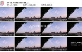 高清实拍视频素材丨晴天四川绵阳三桥延时摄影
