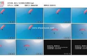 4K实拍视频素材丨蓝天上飞行的粉红色滑翔伞
