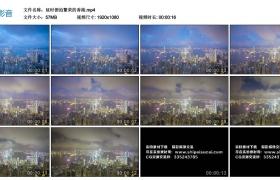 高清实拍视频丨延时俯拍繁荣的香港