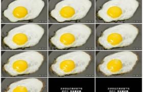 高清实拍视频素材丨特写平底锅中煎的鸡蛋