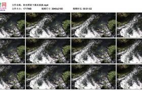4K实拍视频素材丨阳光照射下溪水流淌