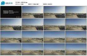 [高清实拍素材]沙漠实拍