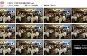 高清实拍视频丨宾客在餐厅里进餐延时摄影