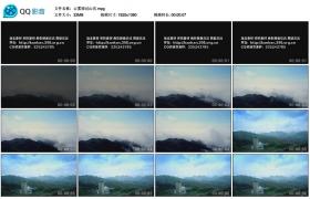 [高清实拍素材]云雾掠过山峦