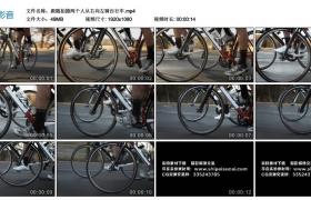 高清实拍视频丨跟随拍摄两个人从右向左骑自行车