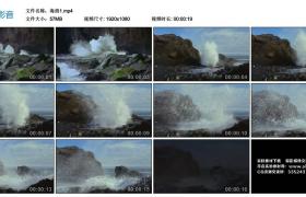 【高清实拍素材】高清海浪实拍视频素材1