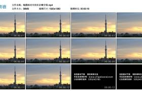 高清实拍视频丨晚霞映衬中的东京晴空塔