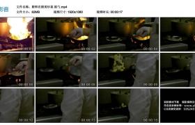 高清实拍视频丨厨师在厨房炒菜 掂勺