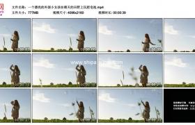4K实拍视频素材丨一个漂亮的外国小女孩在晴天的田野上玩肥皂泡