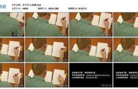 高清实拍视频丨学生学习-做题