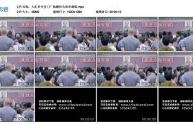 高清实拍视频丨人们在天安门广场瞻仰毛泽东画像