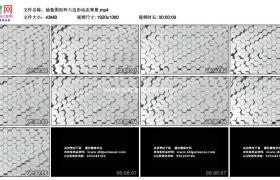 高清动态视频素材丨抽象图形环六边形动态背景