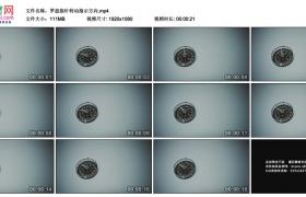高清实拍视频素材丨指南针指针转动指示方向