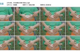 高清实拍视频丨夫妇抚摸还在腹中的胎儿