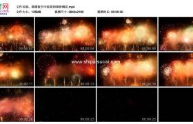 4K实拍视频素材丨摇摄夜空中绽放的缤纷烟花