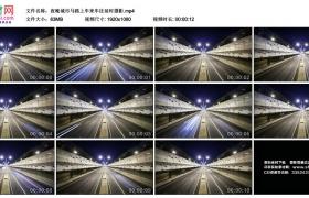 高清实拍视频丨夜晚城市马路上车来车往延时摄影