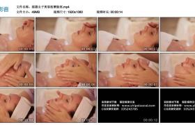 高清实拍视频丨摇摄女子美容按摩脸部