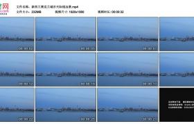 高清实拍视频素材丨新西兰奥克兰城市天际线远景