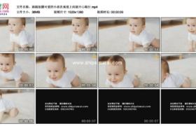 高清实拍视频素材丨跟随拍摄可爱的小孩在地毯上向前开心爬行