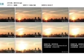 【高清实拍素材】城市日出