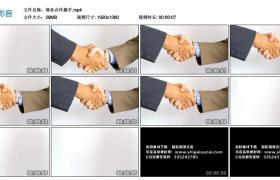 高清实拍视频丨商务合作握手