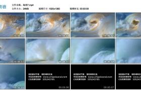 【高清实拍素材】高清海浪实拍视频素材7