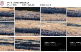 高清实拍视频素材丨夕阳映照着翻滚的波浪
