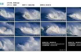 【高清实拍素材】高清海浪实拍视频素材8