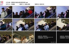 高清实拍视频素材丨清晨重庆地铁站乘扶梯的人群