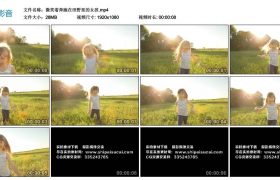 高清实拍视频素材丨微笑着奔跑在草地上的女孩