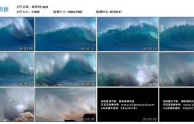 【高清实拍素材】高清海浪实拍视频素材10