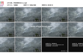 高清实拍视频素材丨冒着烟雾的活火山