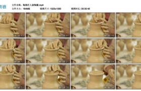 高清实拍视频丨陶器匠人做陶罐