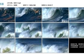 【高清实拍素材】高清海浪实拍视频素材11