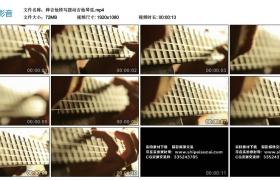 高清实拍视频丨弹吉他特写拨动吉他琴弦