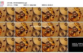 高清实拍视频素材丨特写钟表齿轮转动
