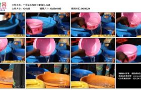 高清实拍视频丨干旱缺水地区分配清水