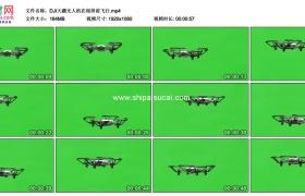 高清实拍视频素材丨DJI大疆无人机在绿屏前飞行