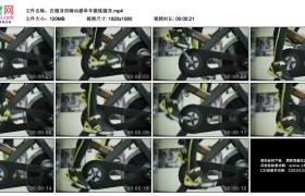高清实拍视频素材丨在健身房骑动感单车锻炼健身
