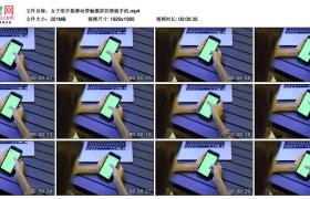 高清实拍视频丨女子用手指滑动带触摸屏的智能手机