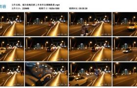 高清实拍视频丨城市夜晚的桥上车来车往模糊散景