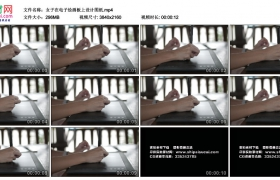 4K实拍视频素材丨女子在电子绘画板上设计图纸