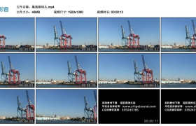 高清实拍视频丨集装箱码头