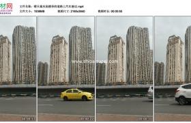 4K实拍视频素材丨晴天重庆高楼旁的道路上汽车驶过 抖音 手机视频素材