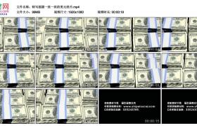 高清实拍视频丨特写摇摄一匝一匝的美元纸币